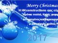 Merry-Christmas-4